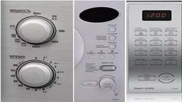панель управления микроволновки