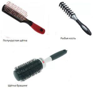 какую расчёску выбрать