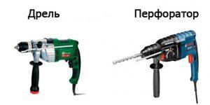 разница между перфоратором и дрелью